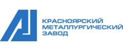 Красноярский металлургический завод